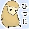 lilhazelnutta's avatar
