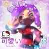 LilMisscherub's avatar