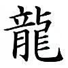 LinoNatsumiHUN's avatar