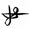 linunae's avatar