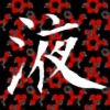 LiquidMadMan's avatar