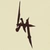 Lite-mike's avatar