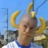 LittleBigDave's avatar