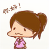 llyyddiiaa's avatar