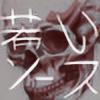 LoganLegendary's avatar
