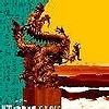 LongZhengDragon's avatar