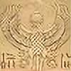 lordluciusdagon's avatar