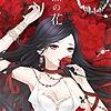 lovekawaiiis's avatar
