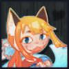 loveUSFrisk's avatar