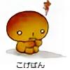 lubryka's avatar