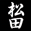 LucasSoji's avatar