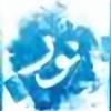 Lucia88's avatar