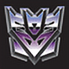 LugiaSilverWing's avatar