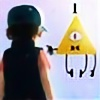 LumiKat117's avatar