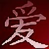 LunaChildSkyz's avatar