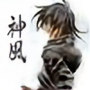 Lungsun's avatar