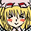 Lyricana's avatar