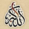Ma7moud-N3ym's avatar