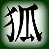 MaboroshiKitsune's avatar