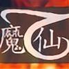 Macen-Salu's avatar