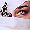 MadhoshiStock's avatar