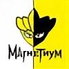MagneTiumArahnide's avatar