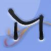mahmutesat's avatar