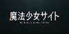 Mahou-Shoujo-Site's avatar
