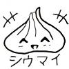 mai-rionette's avatar