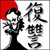mambakiddo's avatar