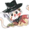 Manasko's avatar