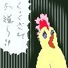 mangetsushingetsu's avatar