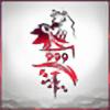Manoichi's avatar