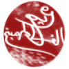MariamAlfatimia's avatar