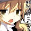 MarisaKirisameZe's avatar