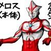 Mark08213204's avatar