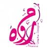 maroo3's avatar
