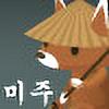 mayumi-sama's avatar