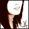 meimei29's avatar