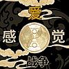 meisan's avatar