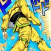menfrom's avatar