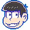 Merinalke's avatar