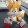 metaloverlord14's avatar