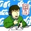 Metr0n0me's avatar