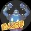 meuledor's avatar