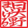 micaeltattoo's avatar
