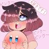 Mickathecat's avatar