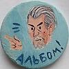 MidoriPomidori1's avatar