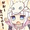 miKinhaChan's avatar