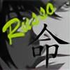 mindcontrolice's avatar